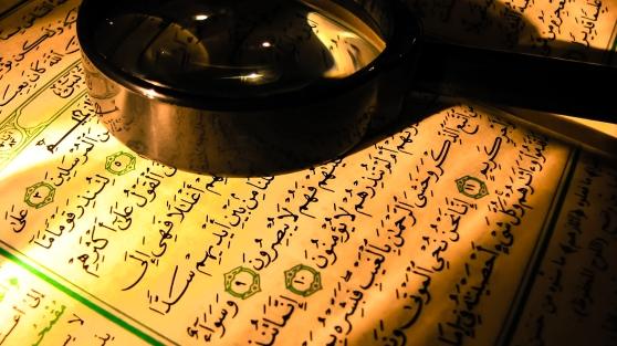 Umm-Saalih-Quran-Pic