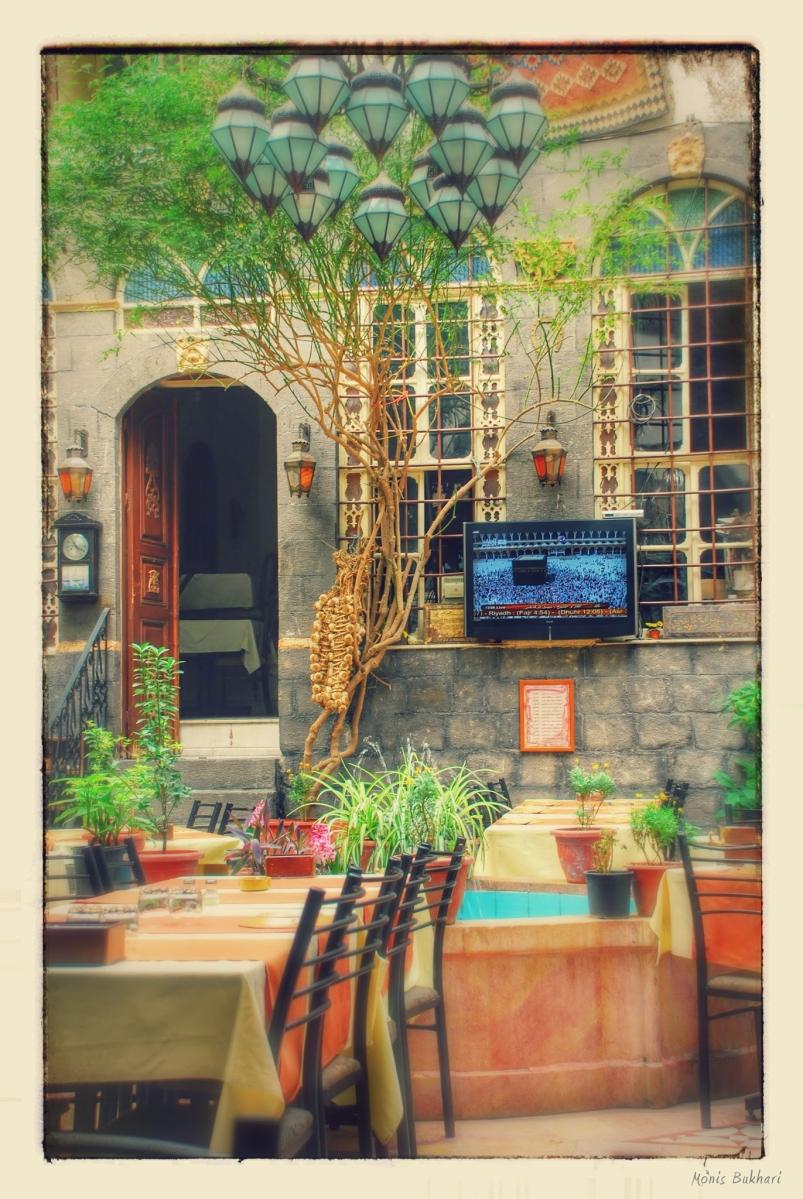 المقهى أو حانة القهوة Coffeehouse (Cafe)